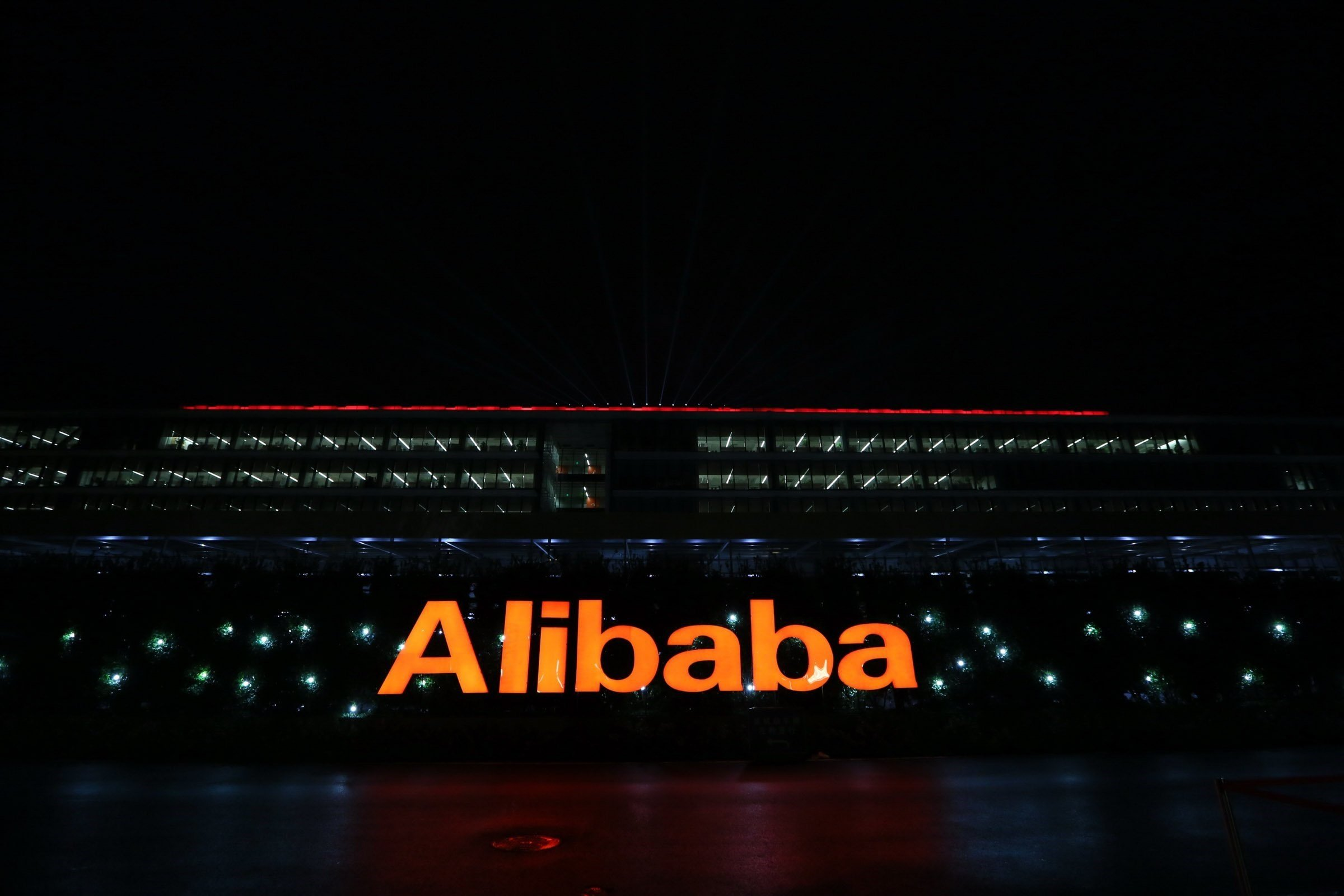 Chinese e-commerce company Alibaba says sales passed $18 billion after 13 hours on Singles Day, an informal online spending holiday. (source: from Alibaba)